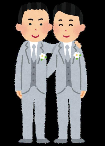 dousei_wedding_men