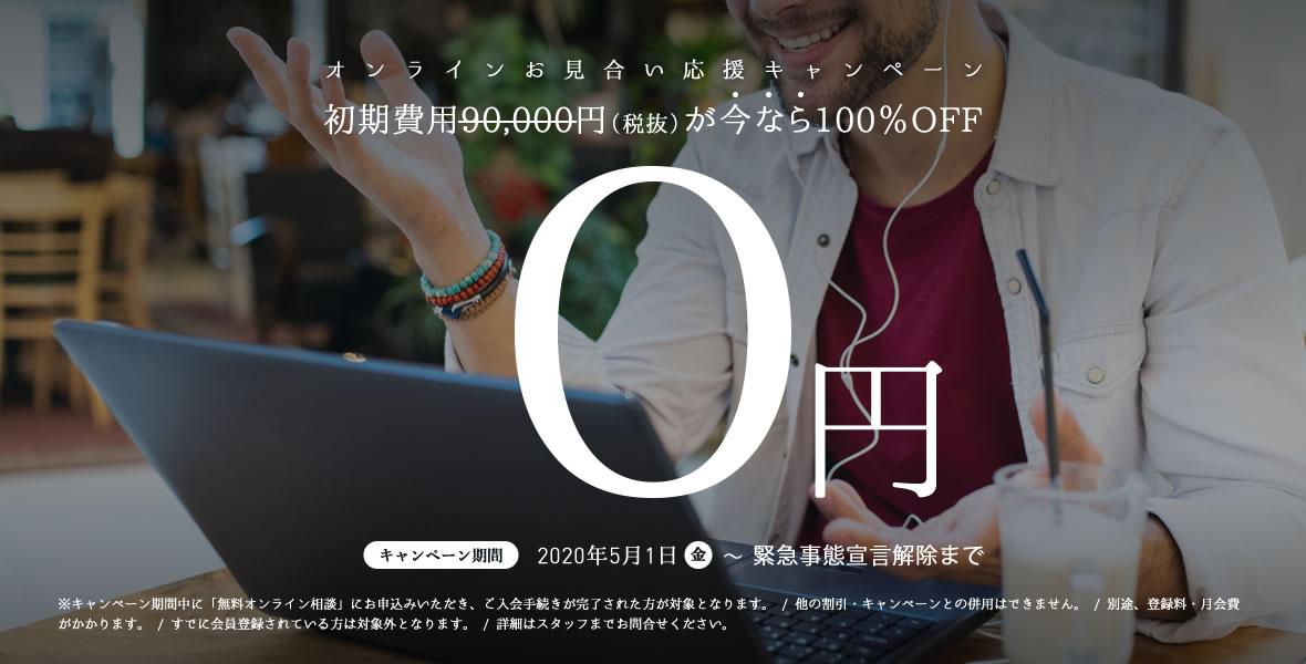 online-campaign_1180x600